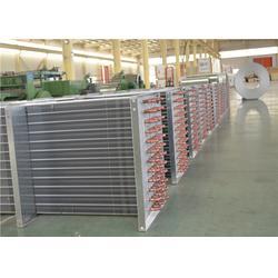 冷风机生产厂家 天津冷风机 山东奥纳尔制冷公司
