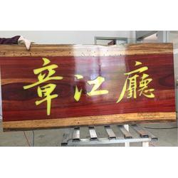 木质宣传栏加工-江西木质宣传栏-精工实木发光牌匾图片