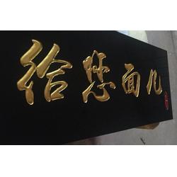 实木发光牌匾制作-实木发光牌匾(在线咨询)-赣州实木发光牌匾图片