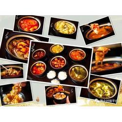 苏州鱼快餐,苏州聚台图片
