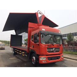 飞翼车-飞翼车(优质商家)8.6米飞翼车图片