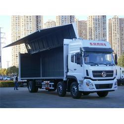 双翼车-双翼车厂家-9米6双翼车图片