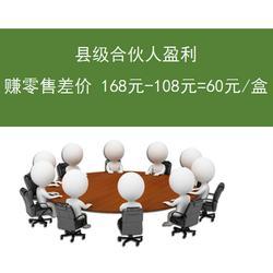台湾168平衡粥,168平衡粥代理,(医之本)图片