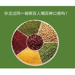 五谷养生粥加盟代理 、【医之本】、鹤壁五谷养生粥图片