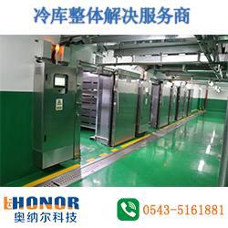 奥纳尔科技、晋中冷藏门、冷藏门规格图片