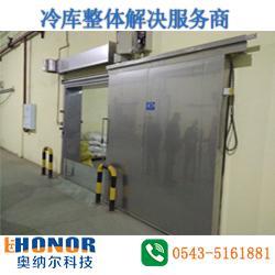 奥纳尔科技(图)|不锈钢冷库门|拉萨冷库门图片