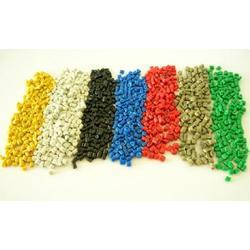 机油壶颗粒厂|马鞍山机油壶颗粒|六安塑源再生料(查看)图片