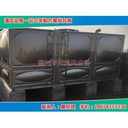 不锈钢生活水箱生产商、不锈钢生活水箱、丰兴质量上乘(查看)图片