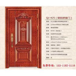 防火门,北京瑞轩万达,单开防火门厂家图片