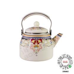 仁众工贸高级品牌(多图) 1.5L梨形壶珍品图片