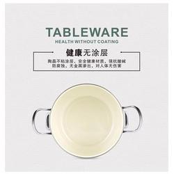 琺瑯涂層搪瓷壺-搪瓷壺-仁眾工貿廠家直銷圖片