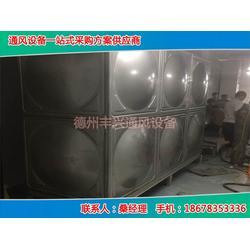 0.5吨不锈钢保温水箱、唐山不锈钢保温水箱、丰兴售后保障图片