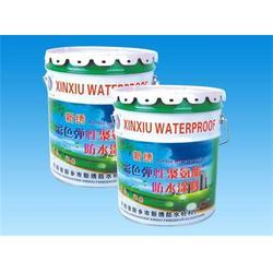 高分子防水堵漏材料生产厂家-新绣防水图片