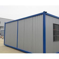 芜湖集装箱 安徽鸿昊钢结构公司 集装箱哪家好