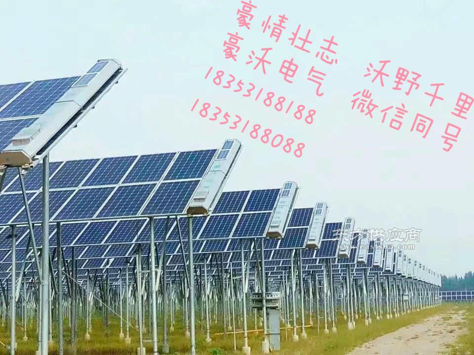 光伏板清洁哪家好、豪沃电气、太阳能光伏板清洁图片