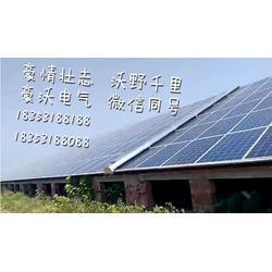 河南光伏清扫、太阳能光伏清扫公司(图)、山东豪沃图片
