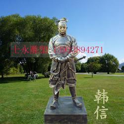 徐达历史人物雕塑 树脂仿铜名人雕像 古代名将树脂工艺品