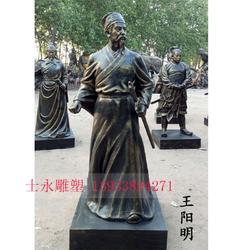历史人物王阳明雕像 古代名将雕塑  玻璃钢古代历史人工艺品