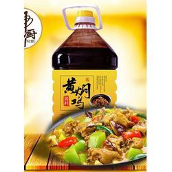 南京啵啵鱼酱料,山东神厨,啵啵鱼酱料代加工图片