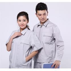 友圣益科技(图)|天津工服|工服图片