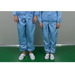 天津友圣益工服 洁净服透气性-洁净服图片
