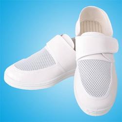 洁净鞋供应-洁净鞋-友圣益服装(查看)