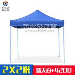 丰雨顺广告帐篷 2X2半自动蓝天白展销帐篷工厂图片