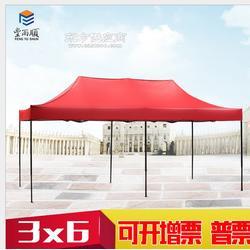 丰雨顺广告帐篷定制 3X6米伸缩折叠帐篷厂家