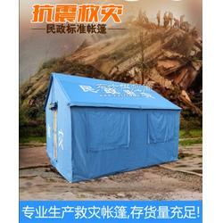 丰雨顺民政应急帐篷定制 救灾棉帐篷工厂定做图片