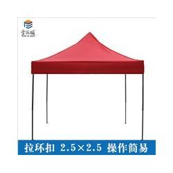 丰雨顺广告帐篷2.5X2.5 宣传折叠帐篷厂家定制图片