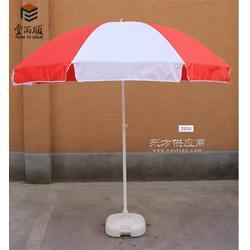 丰雨顺户外活动伞 52寸广告直杆伞图片