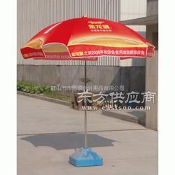 丰雨顺广告伞52寸 遮阳伞宣传伞定制厂家图片