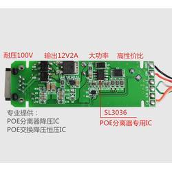 100V降压IC 100V转12V芯片内置MOS管图片