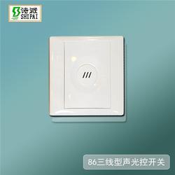 大同LED声控控制器、LED声控控制器、鑫昇华光电图片