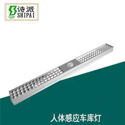 太原鑫昇華燈具-太原LED感應燈零售批發