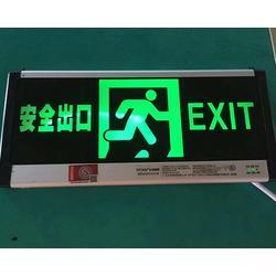 山西鑫昇华光电(图),山西应急灯生产厂家,山西应急灯批发