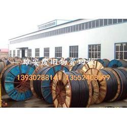 河北电缆回收 电缆回收 尊博废电缆回收(查看)图片