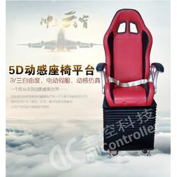 二自由度搖擺椅、南京全控航空科技(在線咨詢)、搖擺椅圖片