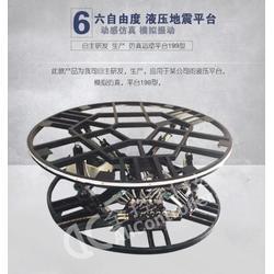 六自由度-六自由度运动模拟平台-南京全控航空科技(优质商家)图片
