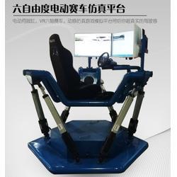 液压六自由度平台,南京全控航空科技(在线咨询),六自由度图片