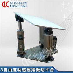 三自由度,三自由度旋转仿真平台,南京全控航空科技(优质商家)图片