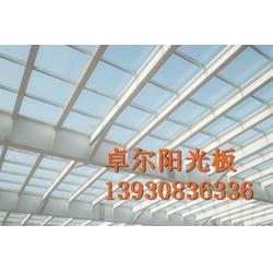 卓尔阳光板 蜂窝阳光板厂家-阳光板厂家图片