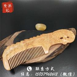 贵州木梳-梵沐记工艺品时尚美观-绿檀礼品木梳图片