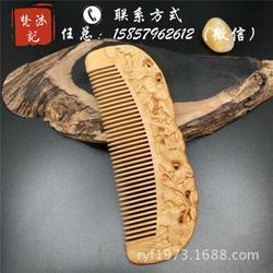 梳子材质|梵沐记工艺品(在线咨询)|广西梳子图片