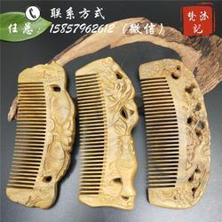 河南梳子、梳子厂家、梵沐记工艺品(优质商家)图片