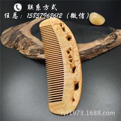 梳子|梳子供应厂家|梵沐记工艺品设计新颖(优质商家)图片