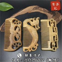 檀木梳-梵沐记工艺品精工细作-檀木梳生产厂家图片