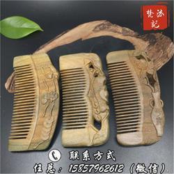 梵沐记工艺品手工制作(图)、什么牌子的木梳子好、木梳图片