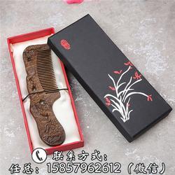 梳子品牌_梵沐记工艺品雕刻精细_江苏梳子价格