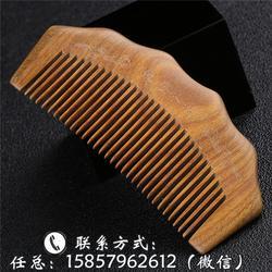 梳子哪家好、黑龙江梳子、梵沐记工艺品时尚美观(查看)图片